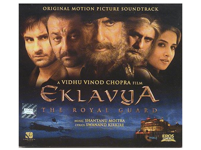 Eklavya: The Royal Guard (soundtrack - CD)