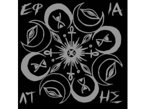 "EFIALTIS - Efialtis (7"" Vinyl)"