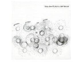 YOKO ONO PLASTIC ONO BAND - Between My Head And The Sky (LP)
