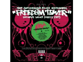 JON SPENCER BLUES EXPLOSION - Freedom Tower - No Wave Dance Party 2015 (LP)