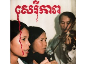 BANTEAY AMPIL BAND - Cambodian Liberation Songs (LP)