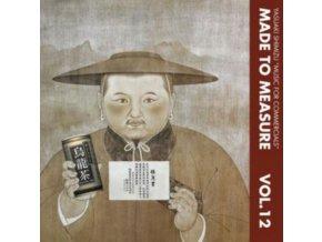 YASUAKI SHIMIZU - Music For Commercials (LP)