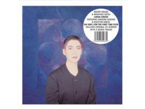 MIDORI TAKADA & MASAHIKO SATOH - Lunar Cruise (LP + CD)