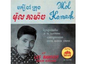 "MOL KAMACH & BCK - Je Te Quitterai (7"" Vinyl)"