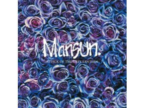 MANSUN - Attack Of The Grey Lantern (21st Anniversary Remastered Edition) (LP)