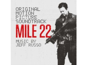 ORIGINAL SOUNDTRACK - Mile 22 (Silver Vinyl) (LP)