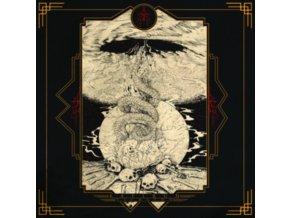 KAFIRUN - Eschaton (Gold Vinyl) (LP)