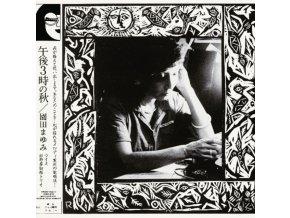 MAYUMI SONADA WITH K - Gogo Sanji No (LP)