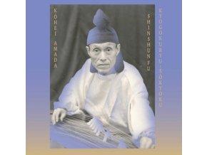 """KOHEI AMADA / SUGAI KEN - Kyogokuryu-Sokyoku Shinshunfu (10"""" Vinyl)"""