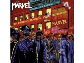 MARVEL - Guilty Pleasures (LP)