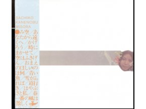 SACHICO KANENOBU - Misora (LP)