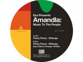 "PENNY PENNY - Shilungu (12"" Vinyl)"