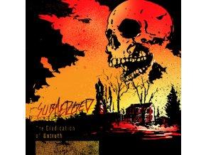 "SUBMERGED - The Eradication Of Untruth (12"" Vinyl)"