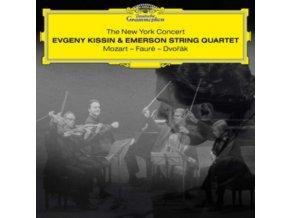 EVGENY KISSIN & EMERSON STRING QUARTET - The New York Concert (LP)