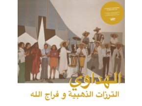 ATTARAZAT ADDAHABIA & FARADJALLAH - Al Hadaoui (LP)