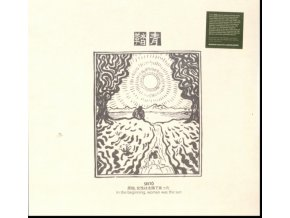 VARIOUS ARTISTS - Seito: In The Beginning. Woman Was The Sun (LP)