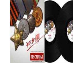 PESNYARY - Cherez Vsyu Voynu (LP)