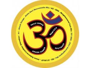 """PETIT SINGE - Akash Ganga Remixes (12"""" Vinyl)"""