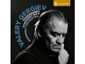 MARIINSKY ORCHESTRA / VALERY GERGIEV - Tchaikovsky: Symphony No. 6 (LP)
