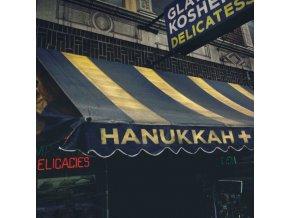 VARIOUS ARTISTS - Hanukkah+ (LP)
