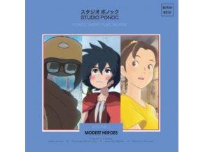 VARIOUS ARTISTS - Modest Heroes: Ponoc Short Films Theatre. Vol. 1 - Original Soundtrack (LP)