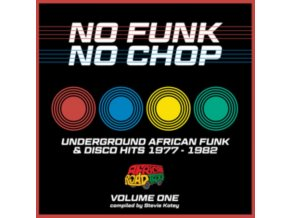 VARIOUS ARTISTS - No Funk. No Chop Volume 1 (LP)