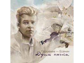 GORSHENEV-ESENIN - Soul Of The Poet (Dusha Poeta) (LP)