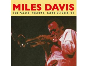 MILES DAVIS - Sun Palace. Fukuoka. Japan October 81 (LP)