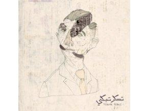 "MARYAM SALEH / MAURICE LOUCA & TAMER ABU GHAZALEH - Lekhfa (7"" Vinyl)"