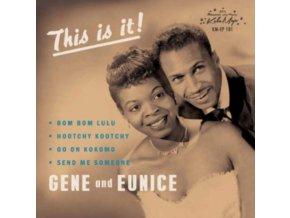 """GENE & EUNICE - Bom Bom Lulu EP (7"""" Vinyl)"""