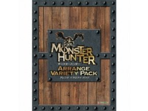 MONSTER HUNTER ARRANGE VARIETY PACK (LIMITED) O.S.T. - Monster Hunter Arrange Variety Pack (Limited Edition) O.S.T. (CD)