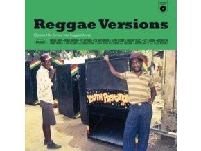 VARIOUS ARTISTS - Reggae Versions (LP)