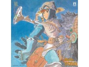 JOE HISAISHI - Kaze No Densetsu Nausicaa Of The Valley Of Wind: Symphony Version (LP)