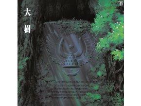 JOE HISAISHI - Taiju Castle In The Sky: Symphony Version (LP)