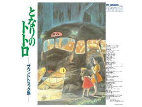 JOE HISAISHI - My Neighbor Totoro Soundtrack (LP)