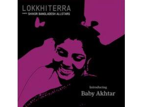 LOKKHI TERRA & SHIKOR BANGLADESH ALL STARS - Introducing Baby Akhtar (LP)