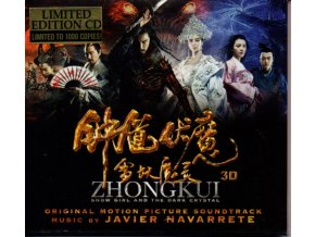 Zhong Kui: Snow Girl and the Dark Crystal (soundtrack - CD)