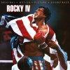 rocky iv soundtrack lp vinyl