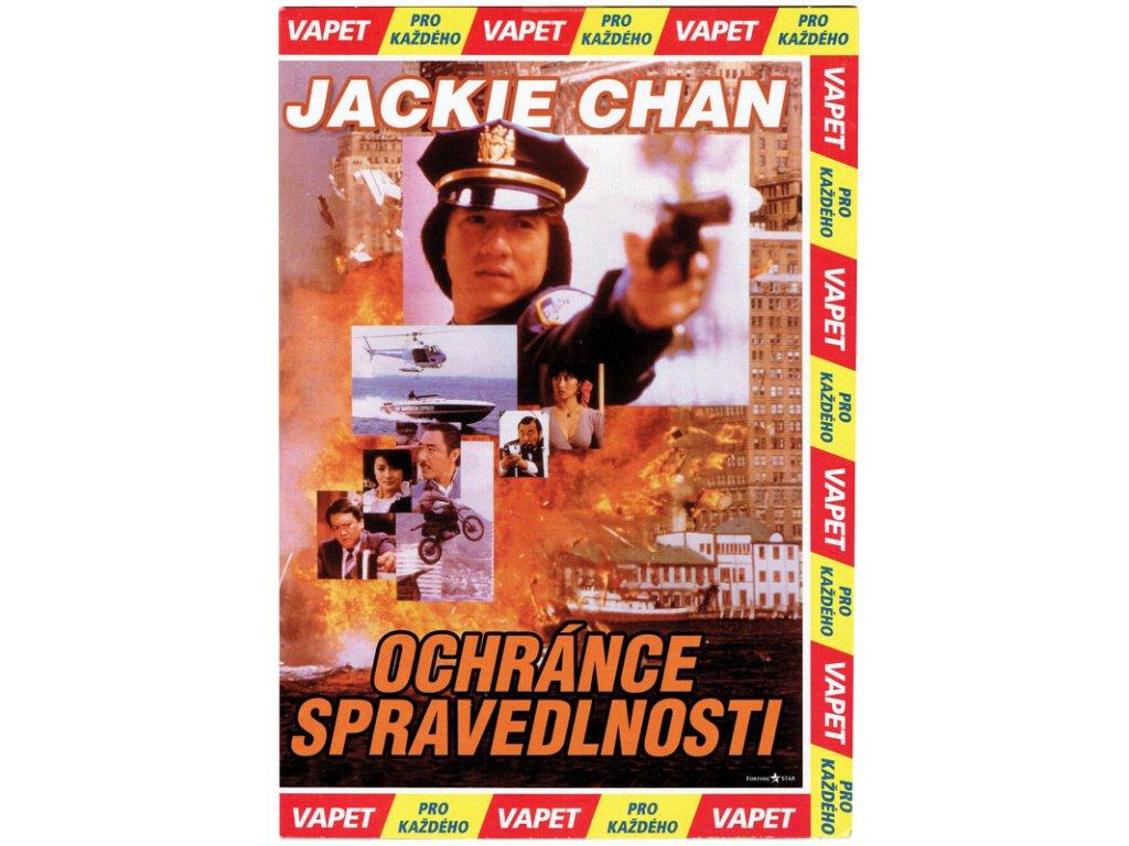 Ochránce spravedlnosti DVD papírový obal (3430)