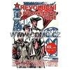 Revoluční a budovatelské písně CD papírový obal (0257)