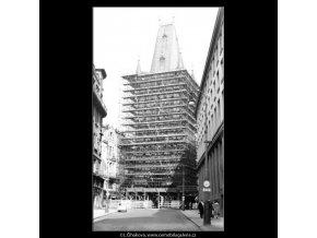 Prašná brána (1229), Praha 1961 srpen, černobílý obraz, stará fotografie, prodej