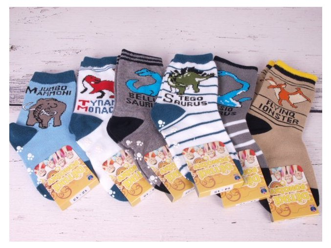 ponožky s protiskluzem ABS s dinosaury mix vzorů 3777