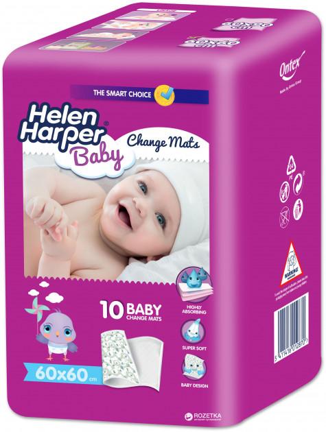 Helen Harper Přebalovací podložky 60x60 ,10ks