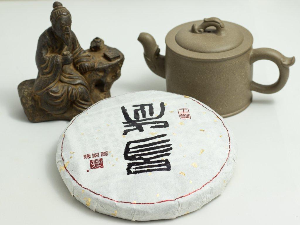 Yiwu Gushu 2017 Bing Cha 200 g