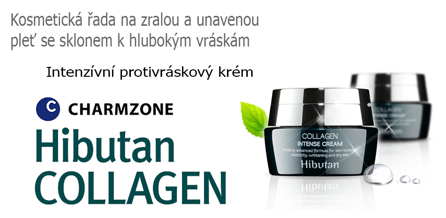 Charmzone Hibutan COLLAGEN Cream