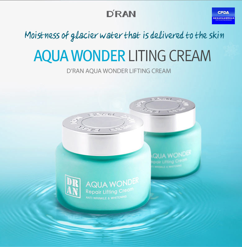 DRAN Aqua Wonder Repair Lifting Cream