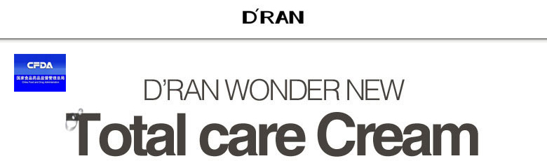 DRAN Wonder Total Care Cream