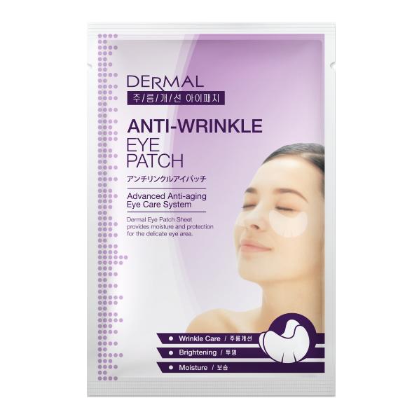 DERMAL Korea Anti-Wrinkle Eye Patch - Protivrásková zpevňující oční maska - 1 pár Kusů: 10 kusů