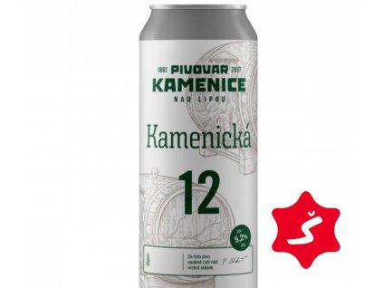 kame12