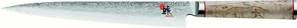 Japonský filetovací nôž Sujihiki Zwilling Miyabi 5000MCD 24 cm